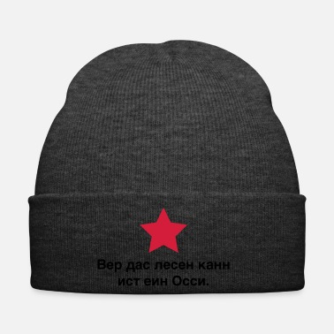 East Germany Whoever can read this is an Ossi. East Germany 89 - Winter Hat