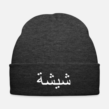 Writing shisha arabic writing - Shischa - Bonnet