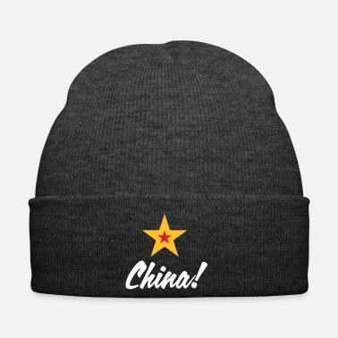 China Communistische China - Wintermuts