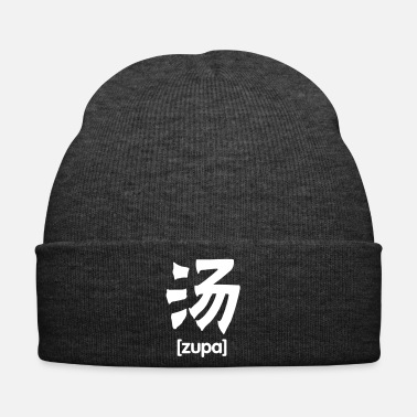 Chinese Writing Soup China Chinese writing - Winter Hat