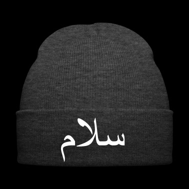 Salam - Winter Hat