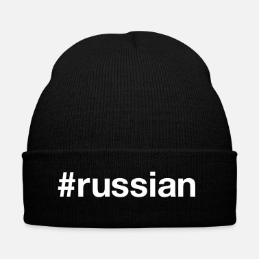 Ussr RUSSIA - Winter Hat
