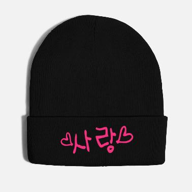 Logo Underwear love_in_korean_sarang - Winter Hat