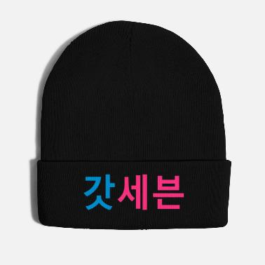 House Underwear ♥♫GOD7 Rules-I Love KPop♪♥ - Winter Hat