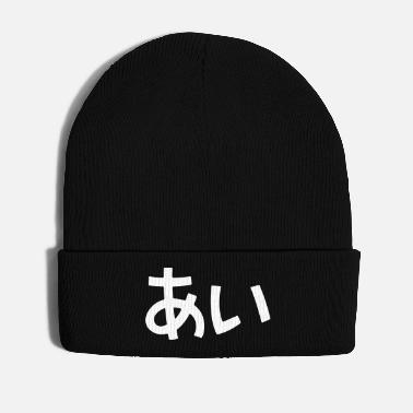 Japanese Sign Love In Japanese! - Winter Hat