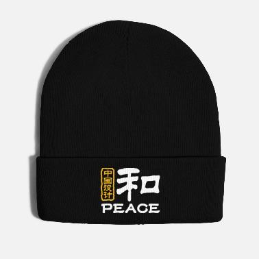 Chinese Chinese Words: Peace - Winter Hat
