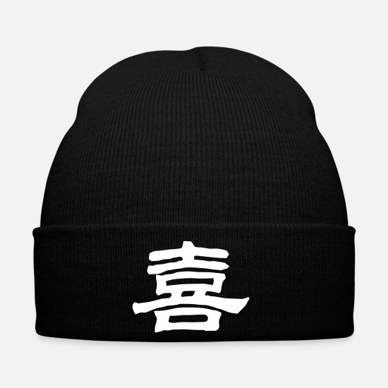 Love Caps & Hats - Chinese Words: Joy - Winter Hat black