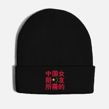 Shanghai Looking for a Chinese Girlfriend ~ Hanzi Language - Winter Hat