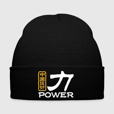 Chinese Words: Force - Winter Hat