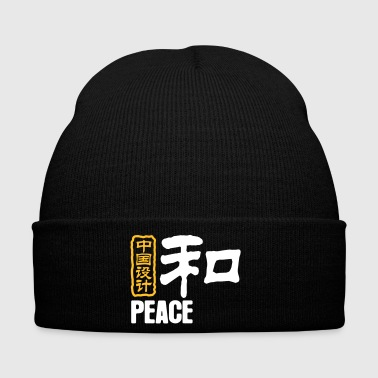 Chinese Words: Peace - Winter Hat