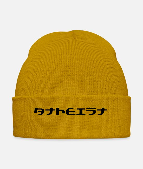 Atheist Caps & Hats - Atheist - Winter Hat mustard yellow
