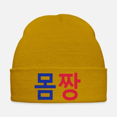 Band Underwear ټ✔Momjjang-Korean equivalent for Sexy Fit body✔ټ - Winter Hat