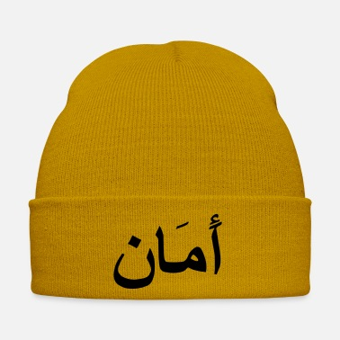 Arabia arabic for peace (2aman) - Winter Hat