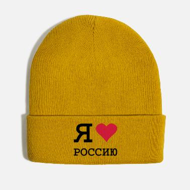Tchaikovsky I LOVE RUSSIA - Winter Hat