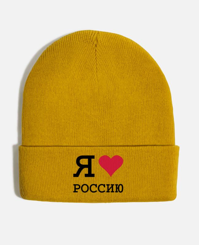 I Love Caps & Hats - I LOVE RUSSIA - Winter Hat mustard yellow