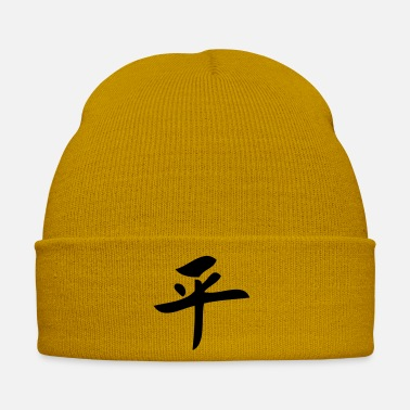 China Peace - China - Winter Hat