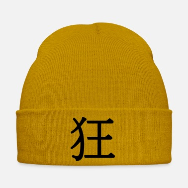 kuáng 狂 (mad) - chinese - Winter Hat