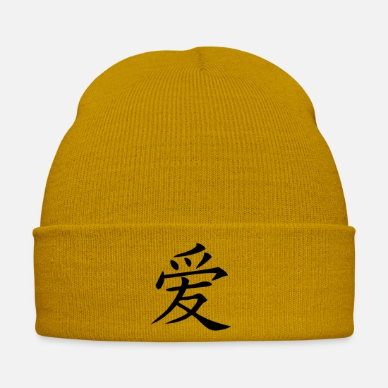 Chinese Caps & Hats - Love (Japanese Font) - Winter Hat mustard yellow