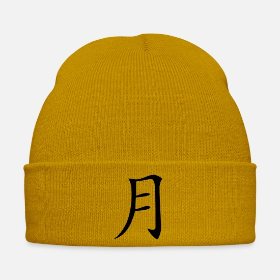 Characters Caps & Hats - Mond - Winter Hat mustard yellow