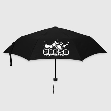 Thailand Sokkapok / Dirty in Thai Language - Umbrella (small)