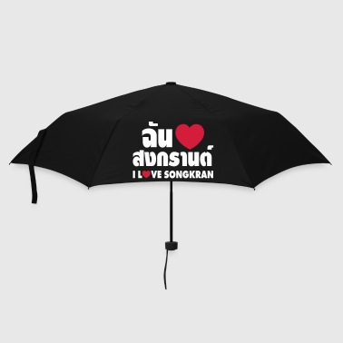 Thailand I Heart (Love) Songkran / Thai Language - Umbrella (small)