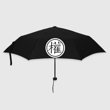 Kung Fu chinese_sign_power_b_1c - Parapluie standard