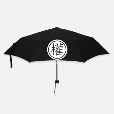 Karaté chinese_sign_power_b_1c - Parapluie