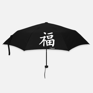 Chinois signe chinois chance - Parapluie