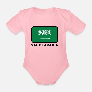 King Salman National Flag Of Saudi Arabia - Organic Short-Sleeved Baby Bodysuit