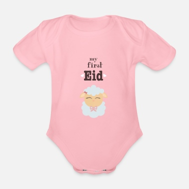 First My first oath - girl - Organic Short-Sleeved Baby Bodysuit