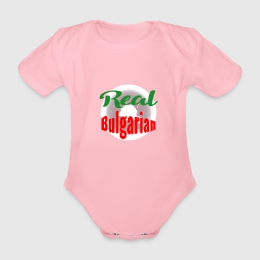 Real Bulgarian - Baby Bio-Kurzarm-Body