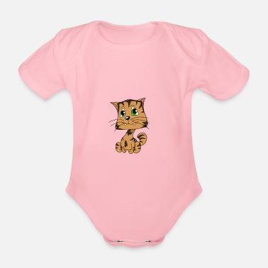 Ubranka Niemowlęce Z Motywem Pręgowany Tygrysio Zamów Online