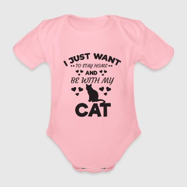 Awesome Stay Home and Be With My Cat TShirt - Baby bio-rompertje met korte mouwen