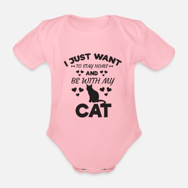 Awesome Awesome Stay Home and Be With My Cat TShirt - Baby bio-rompertje met korte mouwen