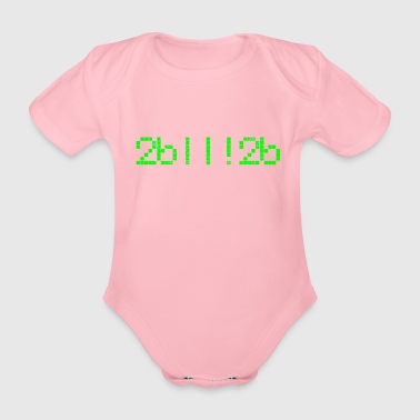 Computer Science Network Programmer - Organic Short-sleeved Baby Bodysuit