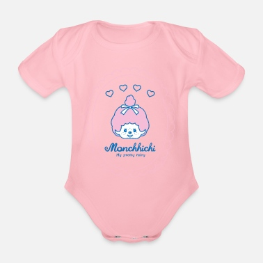 Monchhichi My pretty fairy - Organic Short-Sleeved Baby Bodysuit