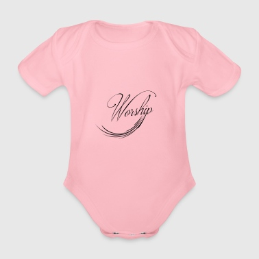 Worship - Organic Short-sleeved Baby Bodysuit