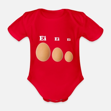 a gift gift idea - Organic Short-Sleeved Baby Bodysuit