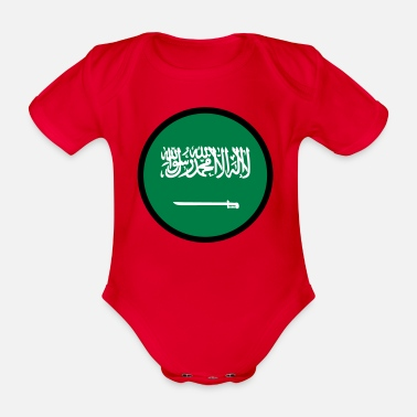 King Salman Under The Sign Of Saudi Arabia - Organic Short-Sleeved Baby Bodysuit