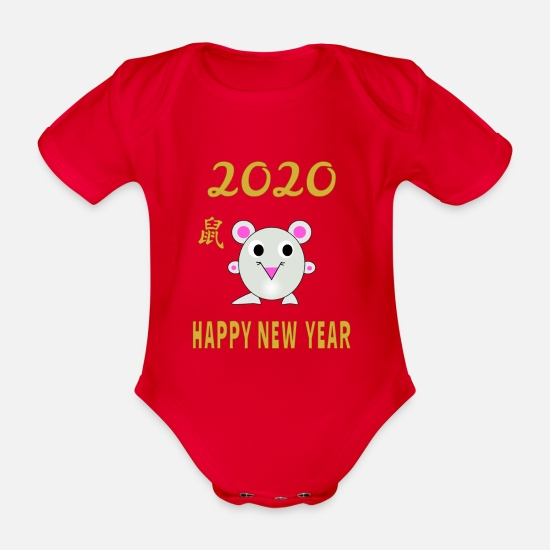 Chinese New Year Baby Clothes - Happy Chinese New Year 2020 - Organic Short-Sleeved Baby Bodysuit red