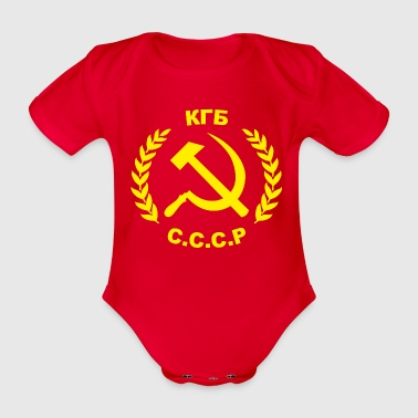 KGB Hammer and Sickle - Organic Short-sleeved Baby Bodysuit