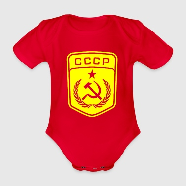 Communist emblem - Organic Short-sleeved Baby Bodysuit
