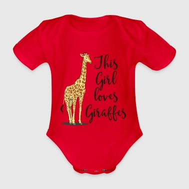 I like giraffes v2 - Organic Short-sleeved Baby Bodysuit