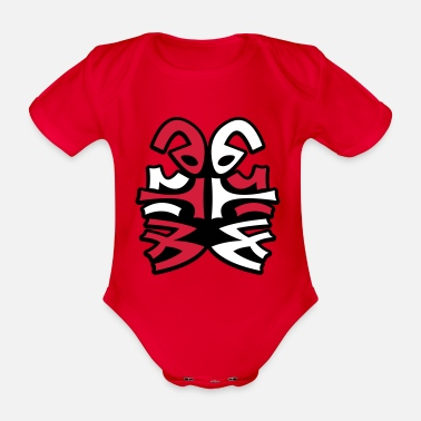 Mask Mask Mask - Organic Short-Sleeved Baby Bodysuit
