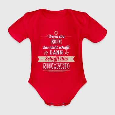 GIFT DOES NOT MAKE THAT Pole - Organic Short-sleeved Baby Bodysuit