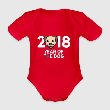 Happy 2018 Year Of The Dog Cute Puppy CNY T-Shirt - Organic Short-sleeved Baby Bodysuit