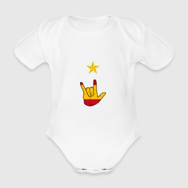 Victory Spien Soccer World Cup - Organic Short-sleeved Baby Bodysuit