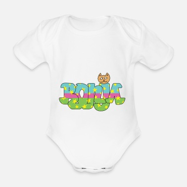 Ronja T-Shirt - Organic Short-Sleeved Baby Bodysuit