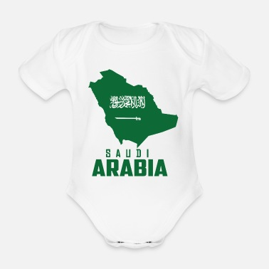 Saudi Arabia Football Gift Fan World Champion - Organic Short-Sleeved Baby Bodysuit