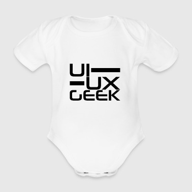 Programmer Geeks Nerds Gift Computer Science - Organic Short-sleeved Baby Bodysuit